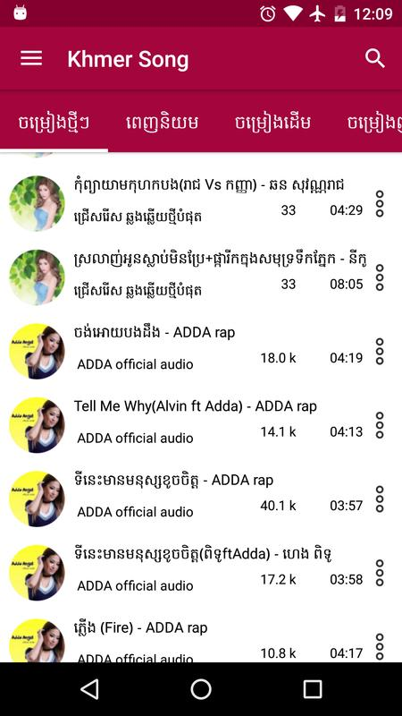 Khmer song free download/new khmer song remix 2017 youtube.