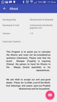 Khums Calculator حاسبة الخمس screenshot 1