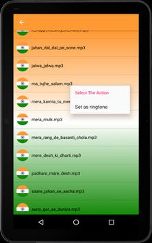 Set Wall Paper and Ringtones for 15 august 2017 apk screenshot