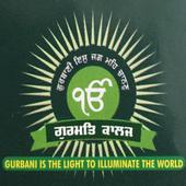 Gurmat College Delhi icon