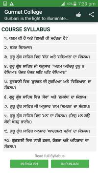 Gurmat College Delhi apk screenshot