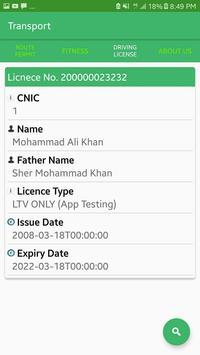KP Transport screenshot 3