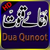 Dua-e-Qunoot HD icon