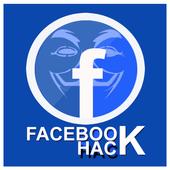 اختراق حسابات الفايس بوك icon