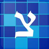 צמרות רעננה icon
