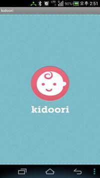 kidoori poster