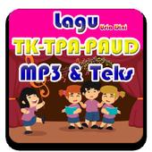 Kumpulan Lagu TK-TPA-PAUD icon