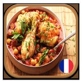 France Recipes icon