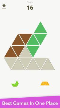 Block Puzzles screenshot 6