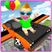 Baby Dream Adventure Simulator icon