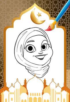 Toyour aljanna - Coloring book apk screenshot