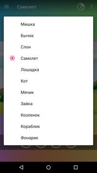 Стихи screenshot 4