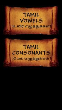 Tamil Slate poster