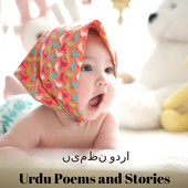Urdu poems for kids icon