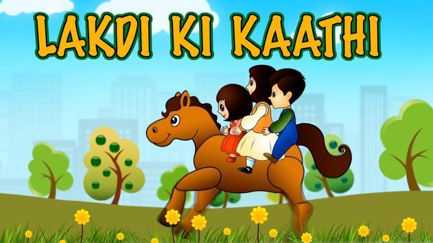 Urdu poems for kids screenshot 1
