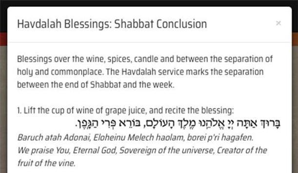 It's Shabbat Time! screenshot 4