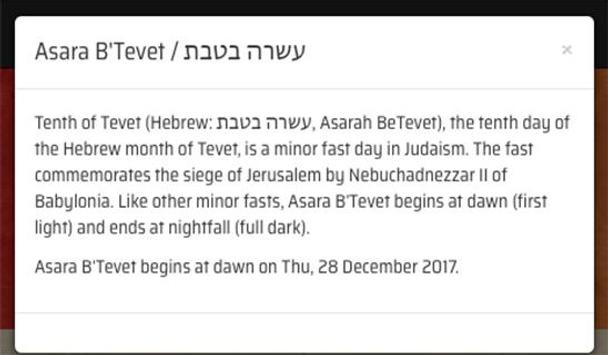 It's Shabbat Time! screenshot 5