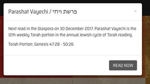 It's Shabbat Time! screenshot 6