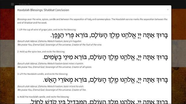 It's Shabbat Time! screenshot 12