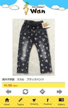 Kids Clothes Wan apk screenshot