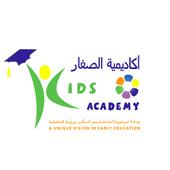 Kids  Academy UAE icon