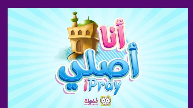 iPray poster