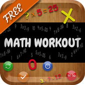 Brain Training - Math Workout icon