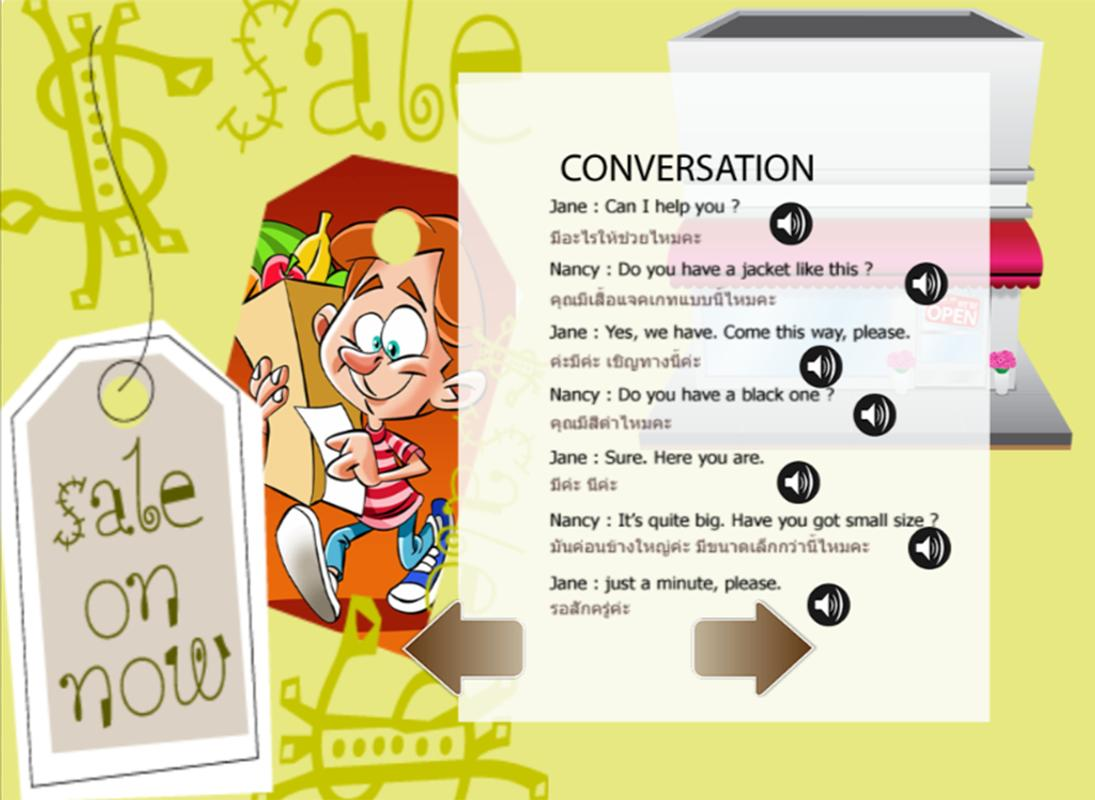 How to learn conversational English on the Internet