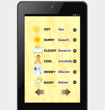 English - What is the weather screenshot 4