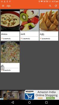 Healthy kids recipes telugu apk download free health fitness app healthy kids recipes telugu apk screenshot forumfinder Gallery