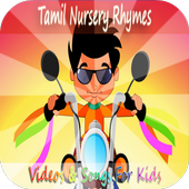 Tamil Nursery Rhymes for Kids icon