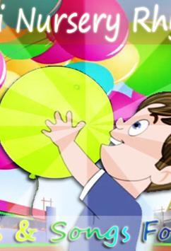 Hindi Nursery Rhymes for kids apk screenshot