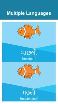 KidsLipi - Varnamala Learning App screenshot 1