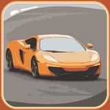 Cars: Quiz