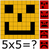 Kids Maths Trainer icon