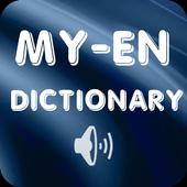 Myanmar English Dictionary icon