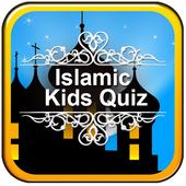 islamic kids quiz icon