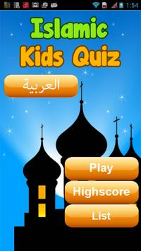 islamic kids quiz poster