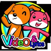 Nursery Rhymes Video & Lyrics icon