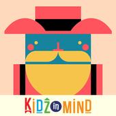 Alvin´s Storytime Journey: KIM icon