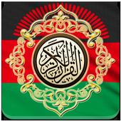 Al Quran Malawi Translation icon