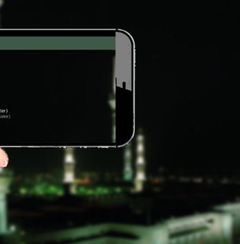 Al Quran Nigerian Translation screenshot 1