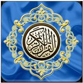 Al Quran Somali Translation icon