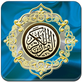 Al Quran Uyghur Translation icon