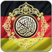 Al Quran Deutsch Translation icon