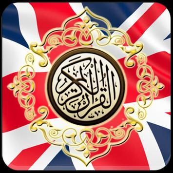 Al Quran English Translation screenshot 2