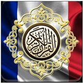 Al Quran French Translation icon