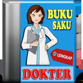 Buku Saku Dokter Lengkap 2017 icon