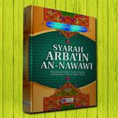 Hadits Arbain An-Nawawi 2017 icon
