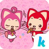 Kika Keyboard Ali Fox Sticker icon